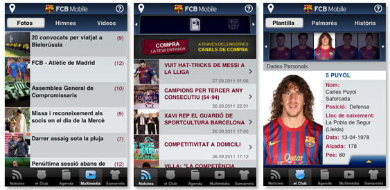 screen shot of fcb mobile in use