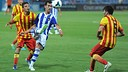 El Barça B perd al camp del Recreativo / FOTO: RECREATIVO DE HUELVA