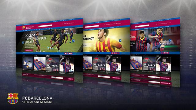 Image des nouveaux sites en ligne de la boutique