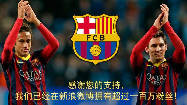El FC Barcelona llega al millón de seguidores en Sina Weibo en menos de tres meses