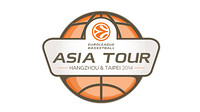 El logo de la Euroleague Basketball Asian Tour