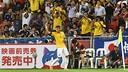 Neymar celebra um dos seus 4 gols contra o Japão.