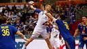 Gudjon Valur Sigurdsson, con la camiseta de Islandia /FOTO:ARCHIVO-Qatar Handball 2015