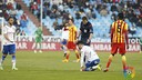 Barça B were beaten at La Romareda / LFP.ES