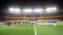 The mosaic at the Camp Nou befoe the FC Barcelona - Real Madrid game / FOTO: MIGUEL RUIZ