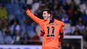 Messi et Neymar se félicitent