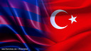FC Barcelona and Turkey have strong links / FCB