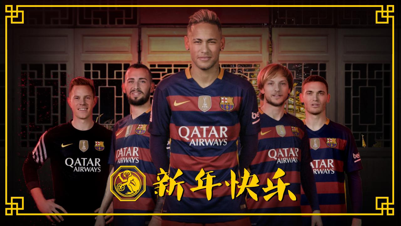 Le FC Barcelone fête le Nouvel An Chinois 2016 | FC Barcelona